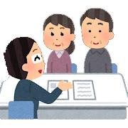 5月の賃貸不動産経営管理士の「経営相談会」